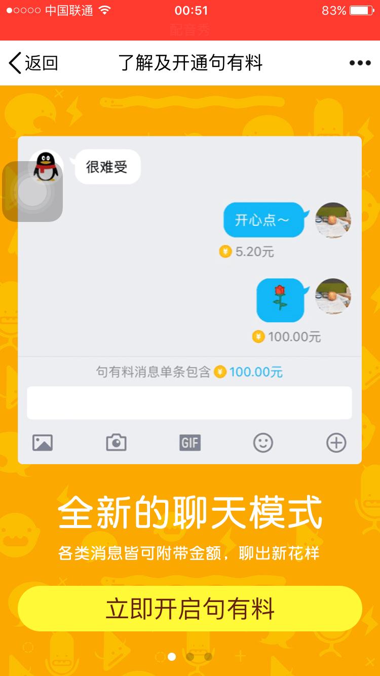 QQ图片20170727010210.png