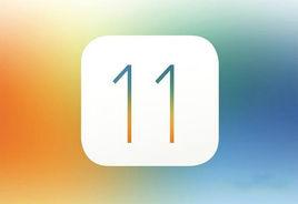 【原创文章】如何把iPhone升级IOS11(测试版)再完美降级到IOS10.3.2
