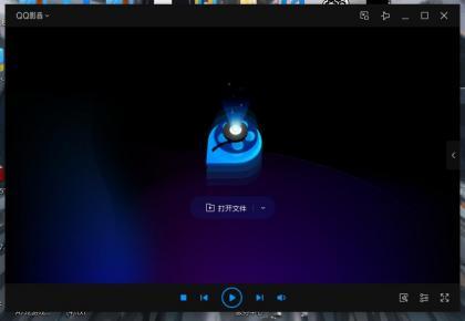 有生之年系列之QQ影音更新了!QQ音影4.0快播还会远吗?